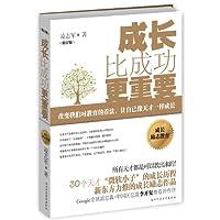 http://ec4.images-amazon.com/images/I/51ptw1a9j-L._AA200_.jpg