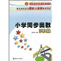 http://ec4.images-amazon.com/images/I/51pu4I9xGWL._AA200_.jpg