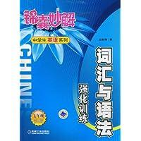 http://ec4.images-amazon.com/images/I/51puiJNXU3L._AA200_.jpg