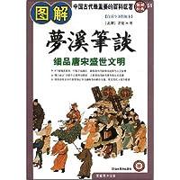 http://ec4.images-amazon.com/images/I/51pv3CKkGoL._AA200_.jpg