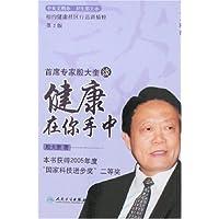 http://ec4.images-amazon.com/images/I/51pvaKA7SYL._AA200_.jpg