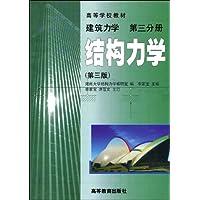 http://ec4.images-amazon.com/images/I/51pvcj4nV7L._AA200_.jpg