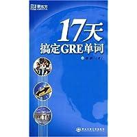 http://ec4.images-amazon.com/images/I/51pw-WEaGwL._AA200_.jpg