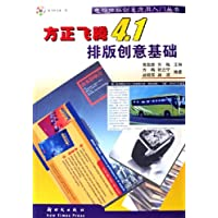 http://ec4.images-amazon.com/images/I/51pwQAJlaVL._AA200_.jpg