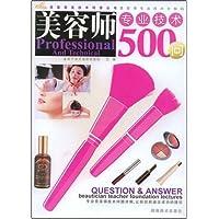 http://ec4.images-amazon.com/images/I/51pwfAucXbL._AA200_.jpg