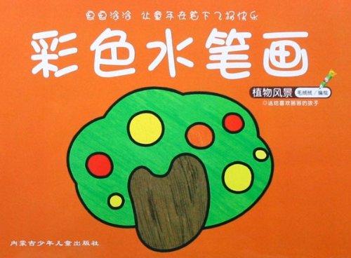 彩色水笔画:植物风景图片