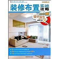 http://ec4.images-amazon.com/images/I/51pwh9mb00L._AA200_.jpg