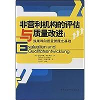 http://ec4.images-amazon.com/images/I/51pwotosx5L._AA200_.jpg