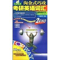 http://ec4.images-amazon.com/images/I/51pwtxHzNUL._AA200_.jpg