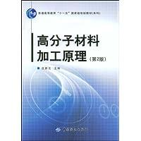 http://ec4.images-amazon.com/images/I/51px5v8ClXL._AA200_.jpg