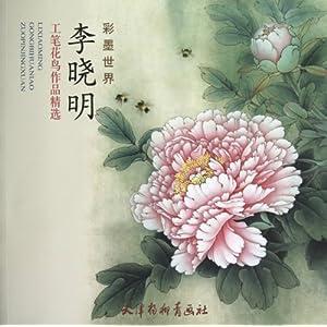 国画工笔白描花卉 国画工笔龙白描 国画工笔白描花卉图片