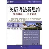 http://ec4.images-amazon.com/images/I/51pxwQkJ-%2BL._AA200_.jpg
