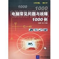 http://ec4.images-amazon.com/images/I/51py-nq1E6L._AA200_.jpg