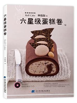 六星级蛋糕卷.pdf