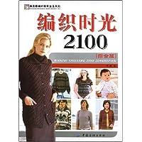 http://ec4.images-amazon.com/images/I/51pyRRXunyL._AA200_.jpg