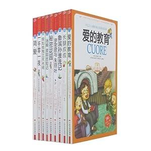 小学生爱读本 经典名著:课外阅读特辑(套装共9册)98元(用码后78元)