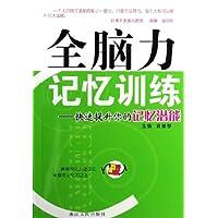 http://ec4.images-amazon.com/images/I/51pyi1qz3fL._AA200_.jpg