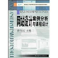 http://ec4.images-amazon.com/images/I/51pz3dLXIeL._AA200_.jpg