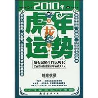 http://ec4.images-amazon.com/images/I/51pz8Cj7VtL._AA200_.jpg