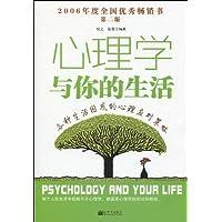 http://ec4.images-amazon.com/images/I/51pzeOBwK8L._AA200_.jpg