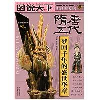 http://ec4.images-amazon.com/images/I/51pzhJ-PA3L._AA200_.jpg