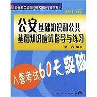 http://ec4.images-amazon.com/images/I/51pzvBVTSTL._AA200_.jpg
