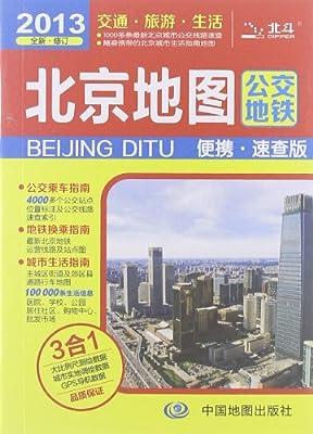 北京地图.pdf
