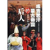 http://ec4.images-amazon.com/images/I/51q-5LU5dLL._AA200_.jpg