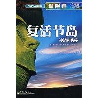 http://ec4.images-amazon.com/images/I/51q-6Z1yiRL._AA200_.jpg