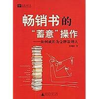 http://ec4.images-amazon.com/images/I/51q-bKcJ6XL._AA200_.jpg