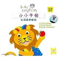 http://ec4.images-amazon.com/images/I/51q-fg84jIL._AA200_.jpg