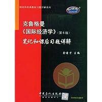http://ec4.images-amazon.com/images/I/51q0CMSB2EL._AA200_.jpg