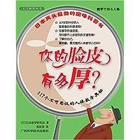 http://ec4.images-amazon.com/images/I/51q0RotcXcL._AA200_.jpg