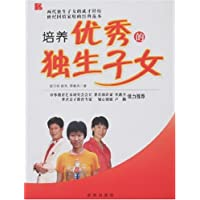 http://ec4.images-amazon.com/images/I/51q1-7B2FtL._AA200_.jpg