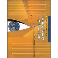http://ec4.images-amazon.com/images/I/51q11N4vi8L._AA200_.jpg
