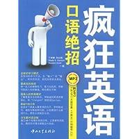 http://ec4.images-amazon.com/images/I/51q1ShHqxYL._AA200_.jpg