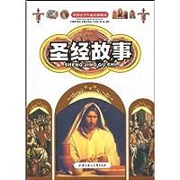 http://ec4.images-amazon.com/images/I/51q1zDDXKBL._AA200_.jpg