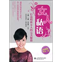 http://ec4.images-amazon.com/images/I/51q2-Uo1IaL._AA200_.jpg