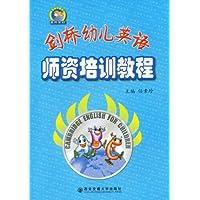 http://ec4.images-amazon.com/images/I/51q2JQTJo5L._AA200_.jpg