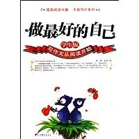 http://ec4.images-amazon.com/images/I/51q2X8igQ9L._AA200_.jpg