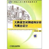 http://ec4.images-amazon.com/images/I/51q2l-ySDLL._AA200_.jpg