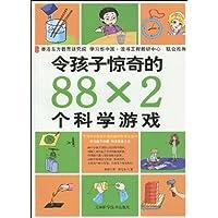 http://ec4.images-amazon.com/images/I/51q2rUWUE6L._AA200_.jpg