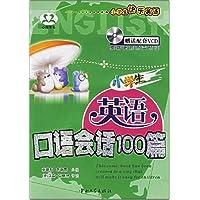 http://ec4.images-amazon.com/images/I/51q30XPnaEL._AA200_.jpg