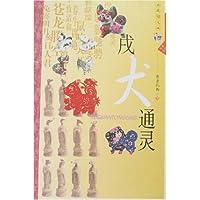 http://ec4.images-amazon.com/images/I/51q3bw4Nn1L._AA200_.jpg