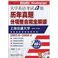 http://ec4.images-amazon.com/images/I/51q3em58-nL._AA200_.jpg
