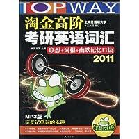 http://ec4.images-amazon.com/images/I/51q3q-Qha1L._AA200_.jpg