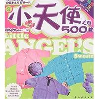 http://ec4.images-amazon.com/images/I/51q45H4iy2L._AA200_.jpg