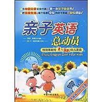 http://ec4.images-amazon.com/images/I/51q4WR8N8QL._AA200_.jpg