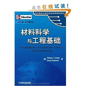 book 501