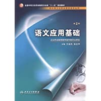 http://ec4.images-amazon.com/images/I/51q4kbDAJwL._AA200_.jpg